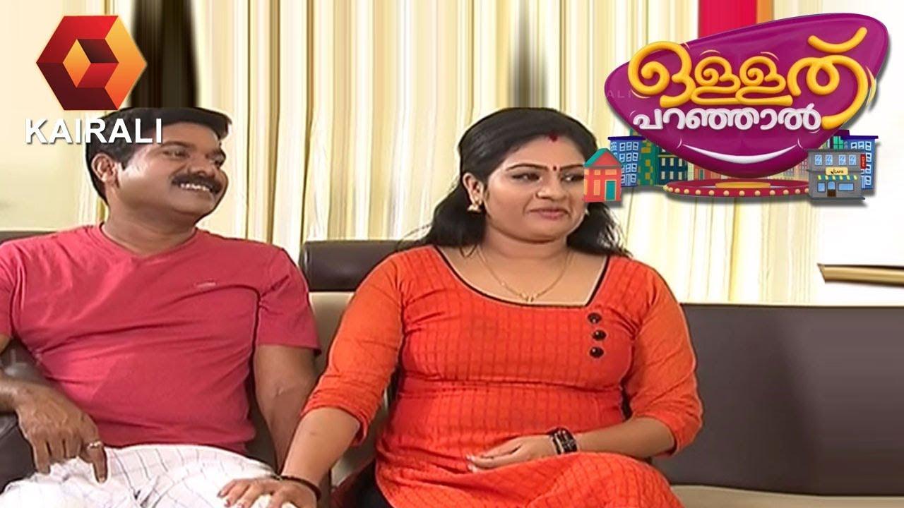 ഉള്ളത് പറഞ്ഞാൽ   Ullathu Paranjal    5th February 2019   Episode 88