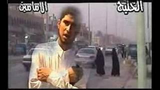 احمد الساعدي مدينة الصدر    ahmed al saady sadryat