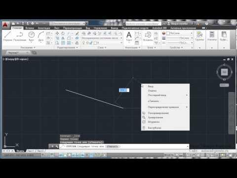AutoCAD (Автокад) - Видео уроки онлайн