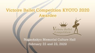 KYOTO2020-Victoire Ballet Competition Digest movie