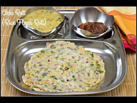 Akki Roti Recipe | Rice Flour Roti Recipe