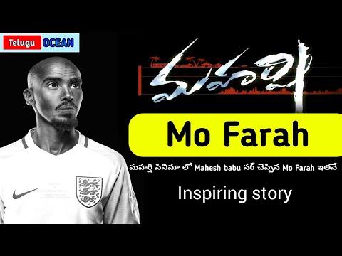 Mo Farah Inspiring