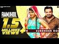 Ramjhol | Surender Romio | Annu Kadyan | Anny Bee | Mandeep Rana