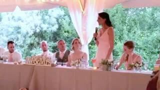 Kauffman Redding Wedding Matron of Honor Toast Speech