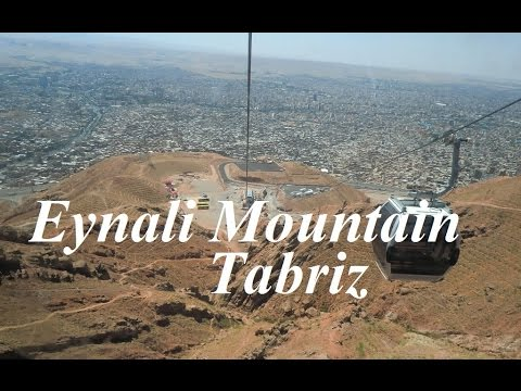 Iran/Tabriz Eynali Mountains Part 7