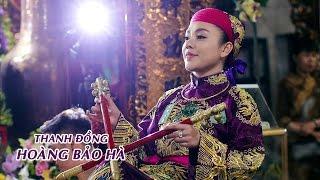 Ghế Hoàng Bảy có danh diện đẹp quá - Thanh Đồng Bảo Hà hầu tại Đền Quan Hoàng Bảy - hát văn hầu bóng