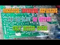 MICROTEK INVERTER REPAIRING NO LED GLOW NO OUTPUT ONLY BUZZER SOUND ON ||MICROTEK INVERTER FULL DEAD