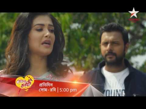 PREMER KAAHINI Mon-Sun at 5:00 pm on Star Jalsha and Star Jalsha HD
