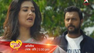 PREMER KAAHINI Mon-Sun at 5:00 pm on Star Jalsha and Star Jalsha HD