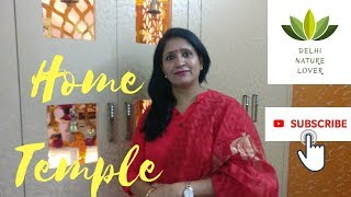 Home Temple Overview || How to decorate Hindu Temple at home