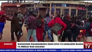 HALI TETE! Wanachuo Waandamana, Mwenzao Kuuawa