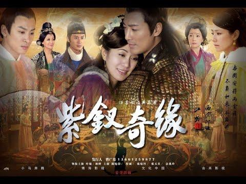 [Engsub]  王筝 Wang Zheng - 相思念 Mutual Yearning《紫钗奇缘》Loved in the Purple