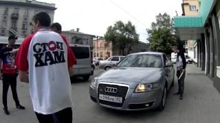 СтопХам Крым - Ребята отдыхайте!