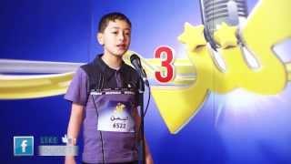 شهاب الشعراني - كنز 3 (اليمن) - المرحلة الثانية   طيور الجنة - toyoraljanahtv#