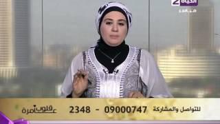 بالفيديو.. نادية عمارة تُجيب على حكم إهانة الزوجة لزوجها