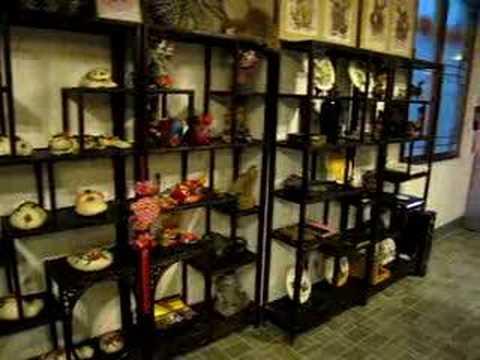 Pingdu Folklore Art Gallery