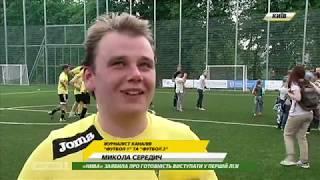 Волевая победа каналов Футбол 1/Футбол 2