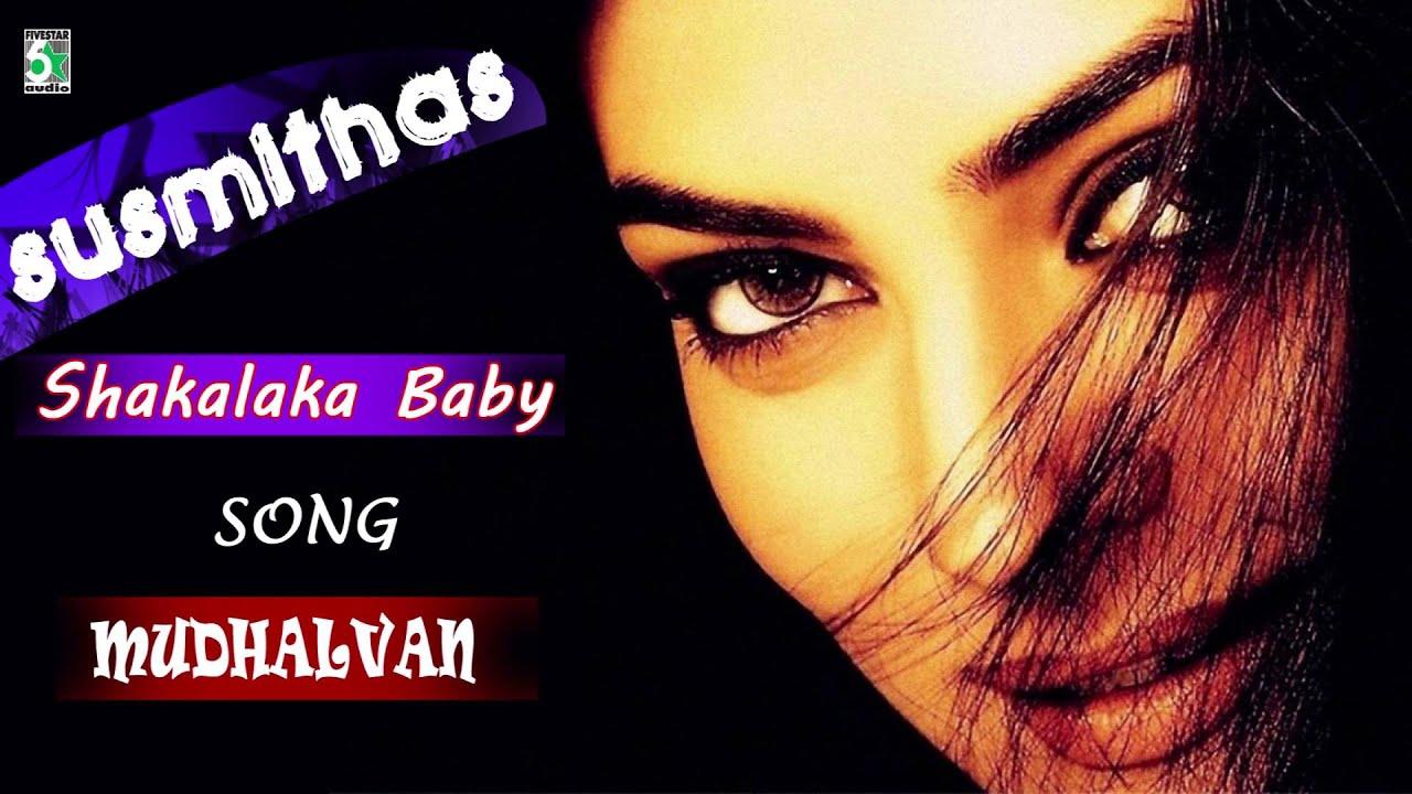 Shakalaka Baby lyrics