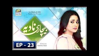Bechari Nadia Episode 23 - 15th August 2018 - ARY Digital Drama
