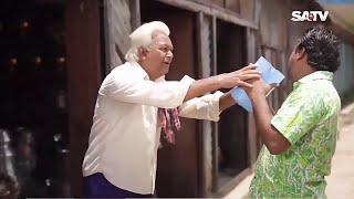 Bangla Comedy Natok Jomoz Funny Video Scene With Mosharrof Karim MY VIDEO