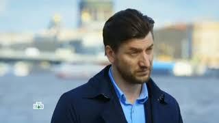 Ментовские войны 11 сезон 7 серия (2017) Криминальный сериал, фильм (НТВ)