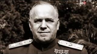 Сталин против Жукова. Трофейное дело