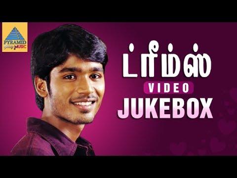 Dreams Tamil Movie Songs | Video Jukebox | Dhanush | Diya |  Bharadwaj | Pyramid Glitz Music