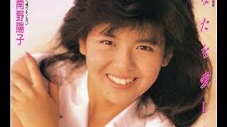 Yoko Minamino - Kaerita Kunai Lado B del single Nro 12 Anata Wo Ais...