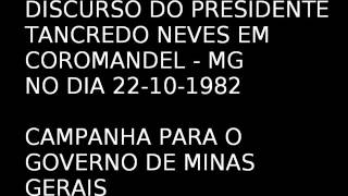 Tancredo Neves - discurso (1982)