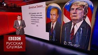 Итоги 2016 года  выборы в США