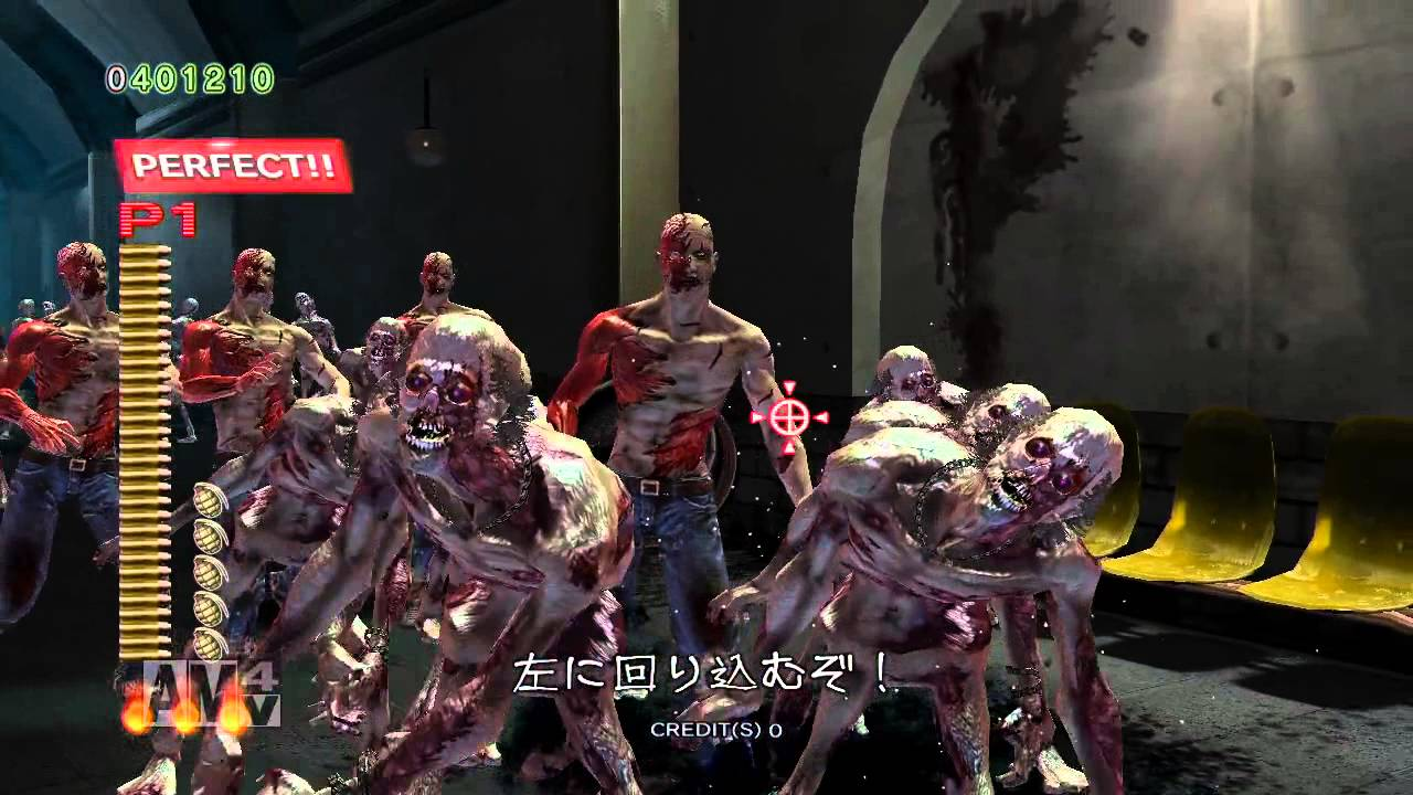 The House Of The Dead 4 All Bosses