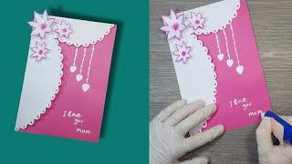 بطاقة معايدة لكل المناسبات فكرة رائعة وسهلة الصنع Happy New Year 2021 Card Idea Babyeffect