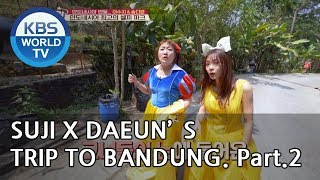 Lee Suji and Song Daeun's trip to Bangdung! Part.2 [Battle Trip/2018.11.11]