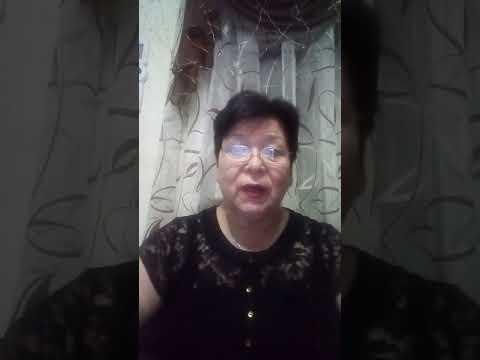 Татьяна Лебедева Отзыв на программу Исцеление Души