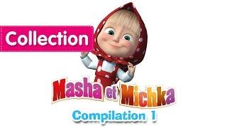 Masha et Michka - Сompilation 1 (20 minutes) Longue duree dessins animés pour bébé