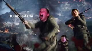 Взлом Battlefield 1