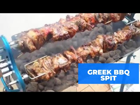 How To Cook Greek Kondosouvli - Greek Spit BBQ