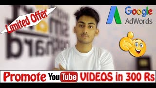 How to Promote Youtube Videos in Google Adwords | Google Adwords Tutorial for Beginners in Hindi