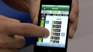 山手線内限定のWi-Fi車内情報提供サービス実験 #DigInfo