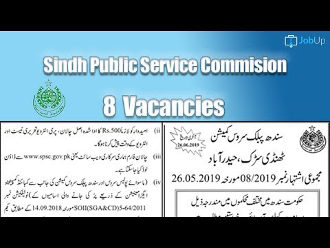 SPSC Jobs 2019 - Latest Jobs in SPSC Sindh Public Service Commission