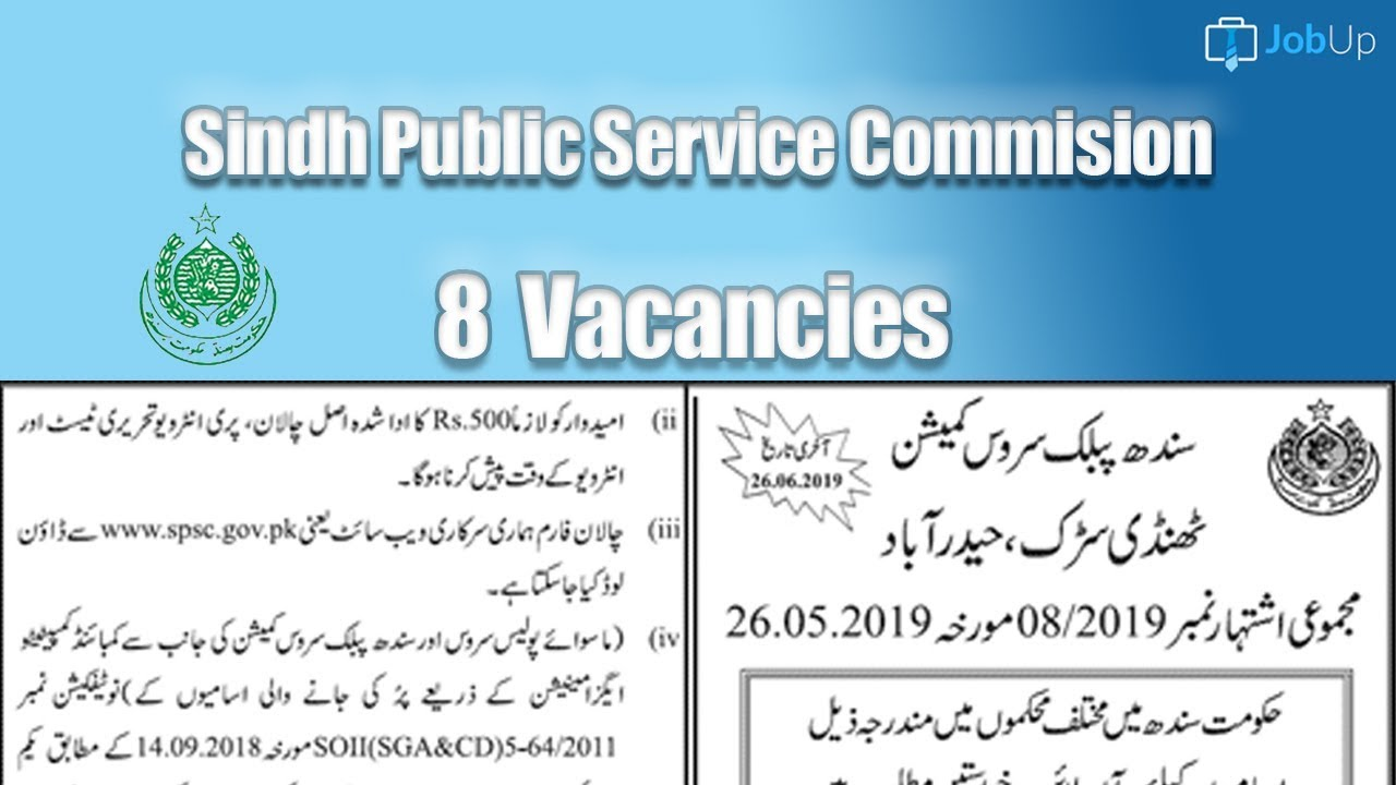 SPSC Jobs 2019 - Latest Jobs in SPSC Sindh Public Service
