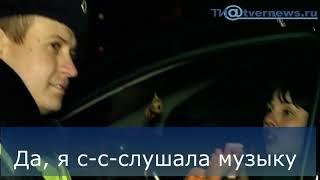 Задержание пьяной автоледи в Твери