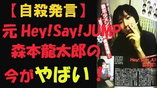 Hey!Say!JUMP の今人気のYouTube動画を紹介 ⇓ Hey!Say!JUMP いただきハ...