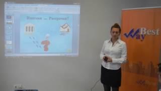 Обучение проведения презентаций ЖК Бест Вей