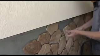 Песчаник. Облицовка цоколя песчаником видео смотреть. Натуральный камень