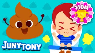 Poo Poo Song | Let's Poo In The Potty | Good Habits Song For Kids | Juny&tony
