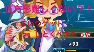 パズドラレーダー part132 【ガブリエル】タマミツネがこのパーティーの鍵!!