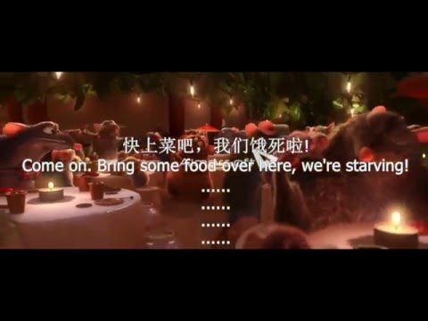 Ratatouille   11   Ending french music