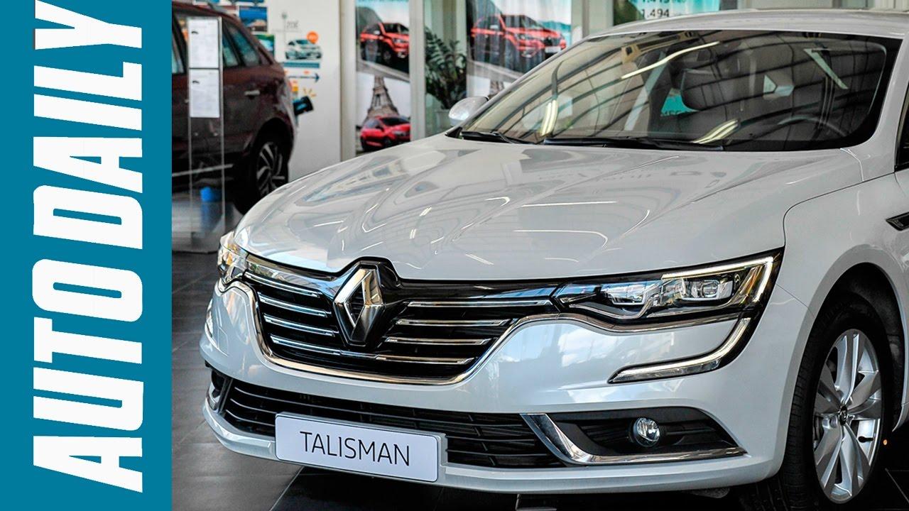 Autodaily Vn Trai Nghiem Nhanh Renault Talisman Doi Thu Cua Toyota Camry Tai Vn