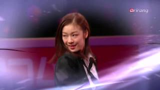 Showbiz Korea - EP540